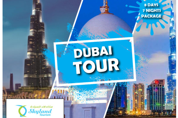 Visit Dubai Tour And You'll Remember It For Lifetime