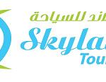 Skyland Tourism