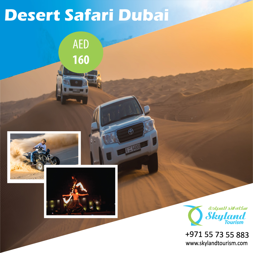 YOU MIGHT NOT KNOW ABOUT THE BEAUTY AND UNIQUENESS OF DESERT SAFARI