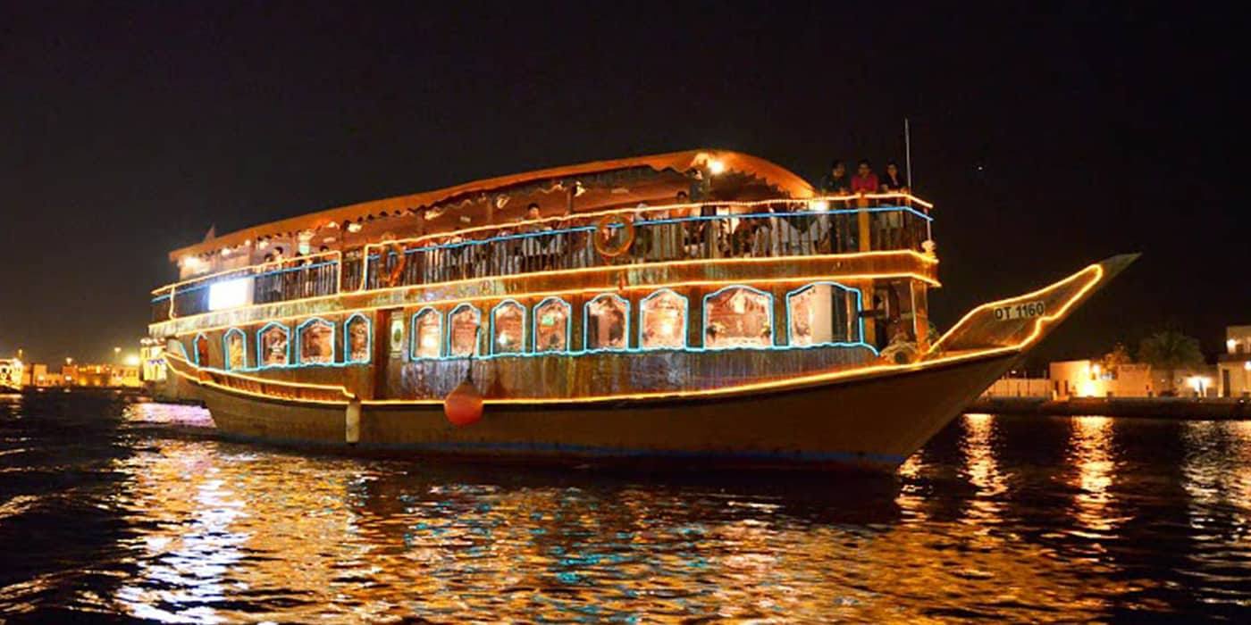 Dubai City Tour + Dau Cruise Dinner