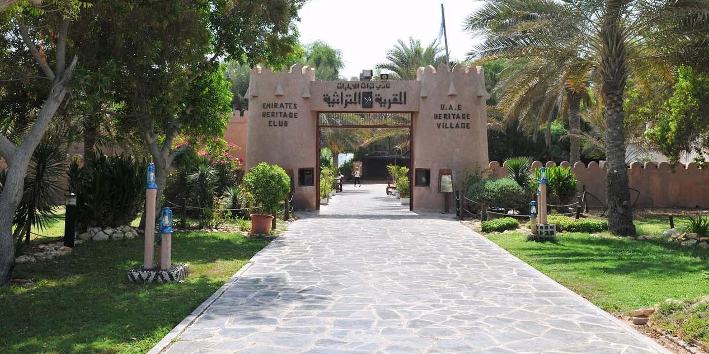 Heritage Village